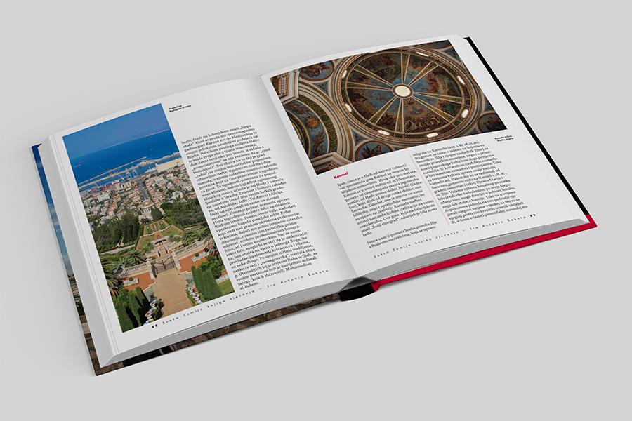 Grafički dizajn knjige «Sveta Zemlja knjiga sjećanja»