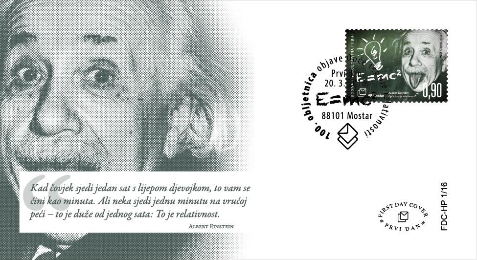 Commemorative Postage Stamp 100th Anniversary Of Albert Einsteins