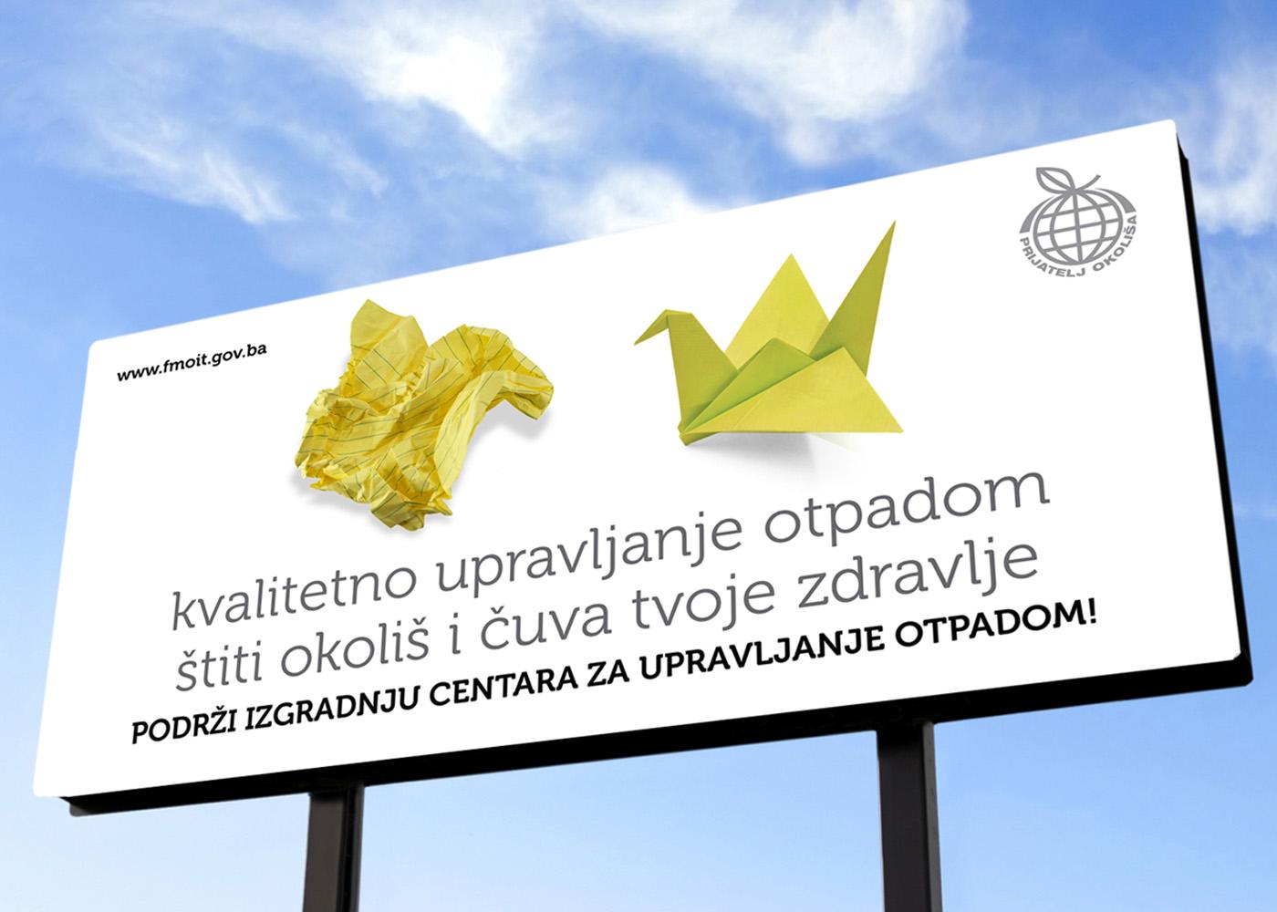 Plakati i oglasi NIMBY kampanja