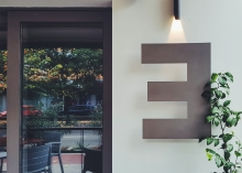 Visual Identity of Egoist Café and Cake Shop