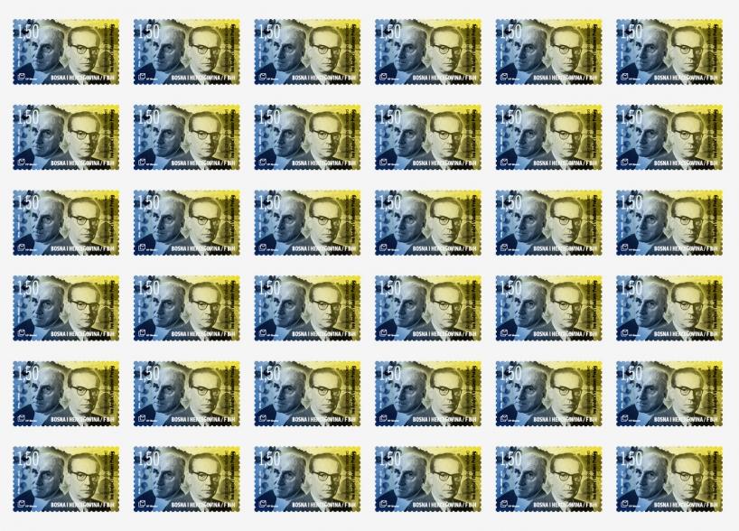 poštanska marka bosanskohercegovački nobelovci shift dizajn